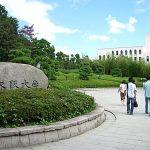 Học Bổng Chính Phủ Nhật Monbukagakusho