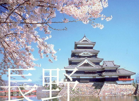 Trường Cao Đẳng Nhật Ngữ Kobe Toyo 3