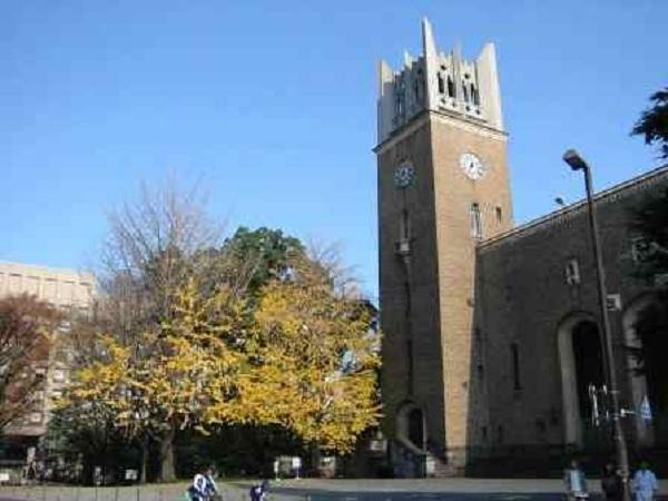 Du học Nhật Bản: Đại học Châu Á Thái Bình Dương 3
