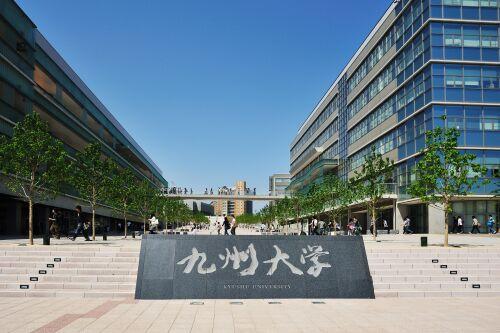 Thông tin trường Đại Học Kyushu 3