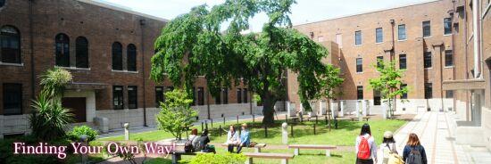 Du học Nhật Bản: Đại học Ochanimizu 3