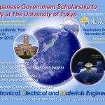 Học bổng sau ĐH tại trường ĐH Tokyo 1