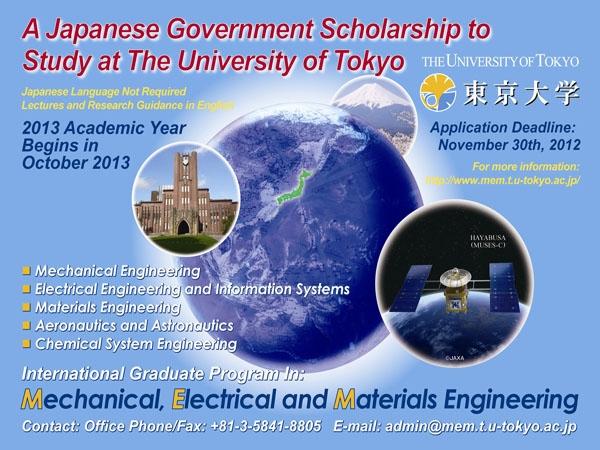 Học bổng sau ĐH tại trường ĐH Tokyo 5