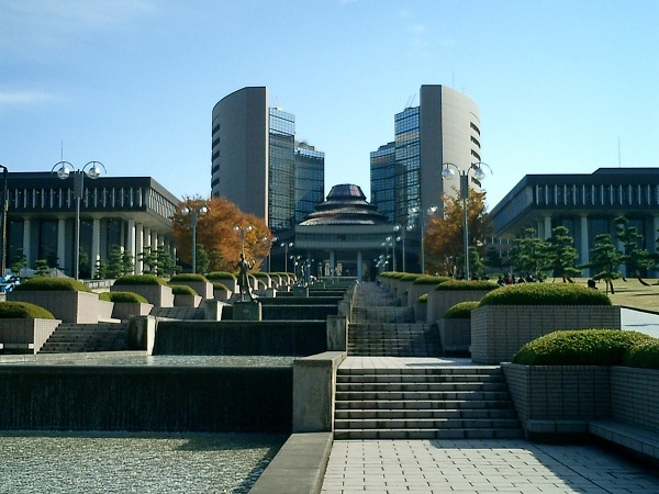 Thông tin trường Đại Học Công Nghệ Phía Tây Nhật Bản 16