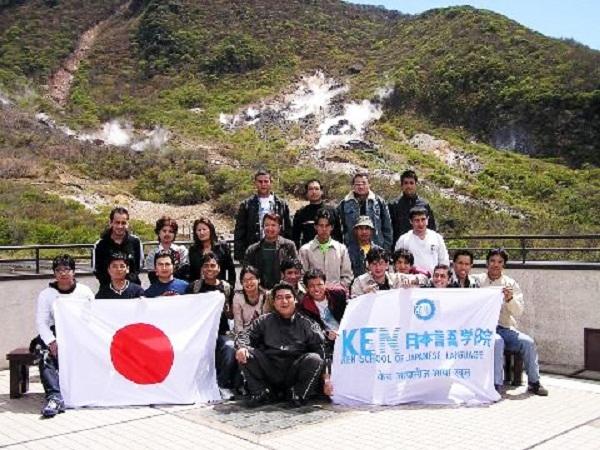 Du học Nhật Bản: Trường Nhật Ngữ Ken 1