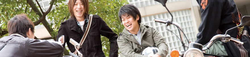 Thông tin trường Đại Học Công Nghệ Phía Tây Nhật Bản 5