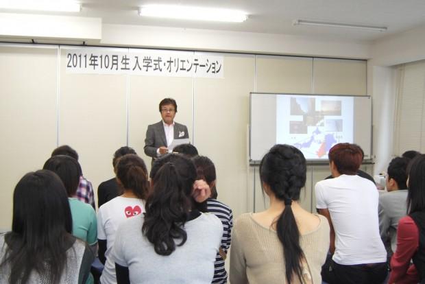 Du học Nhật Bản: Học Viện ngoại ngữ Aiwa 4