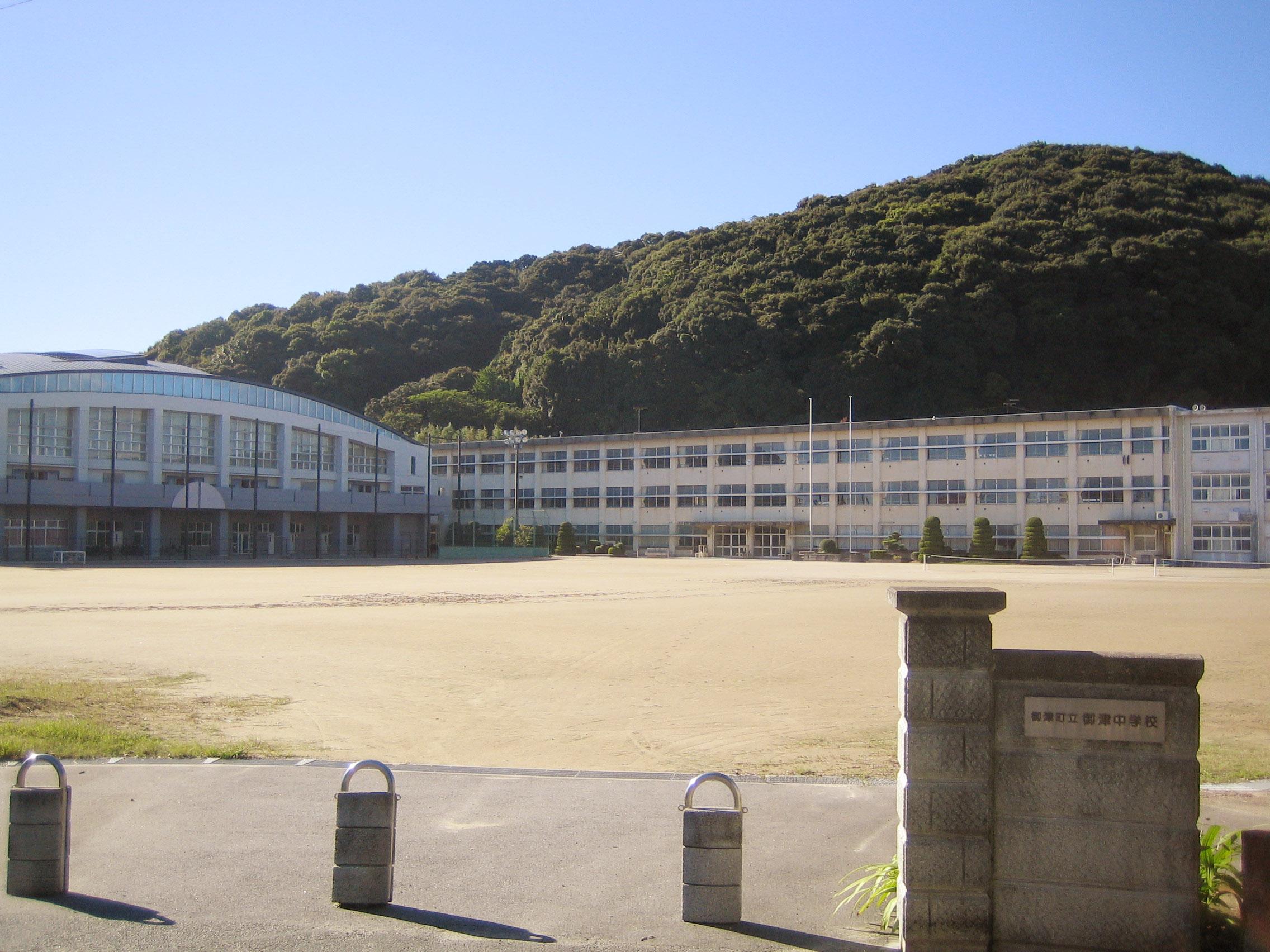 Du học Nhật Bản: Trường Nhật Ngữ Mito 4
