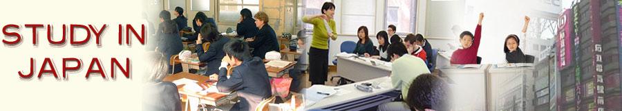 sinh viên du học bên nhật bản