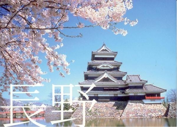 Học viện Nhật ngữ Manabi 1