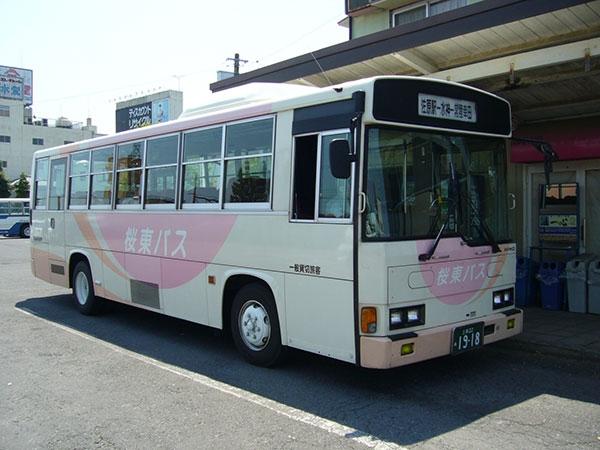Hệ thống xe buýt tại Nhật Bản 1