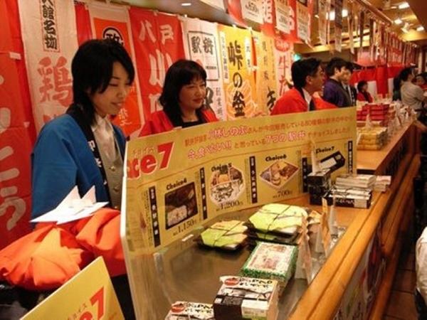 Sơ lược về những việc làm ở Nhật Bản