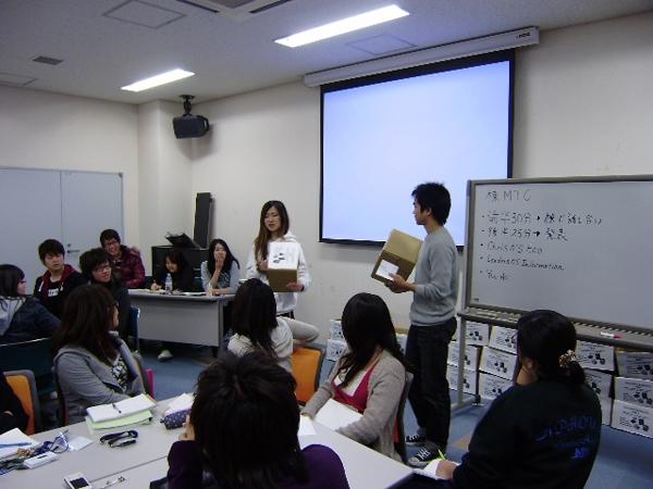 30 tuổi có đi du học Nhật Bản được hay không ?
