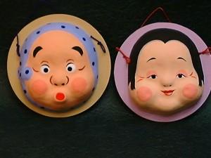 Văn hóa Nhật : Mặt nạ nhật