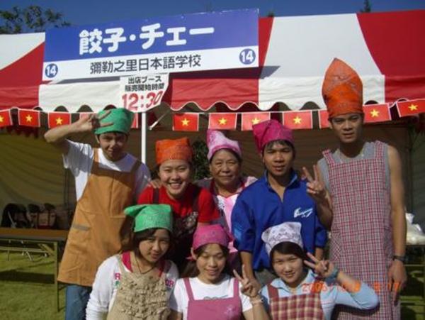 Bí quyết giúp các du học sinh Nhật Bản kiếm tiền 1