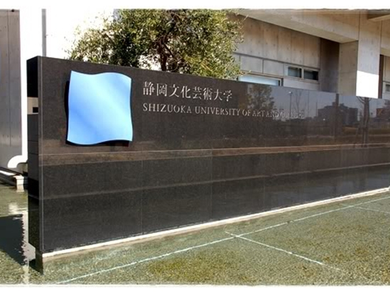 Học Đại học Shizuoka: Chương trình đào tạo kỹ sư trình độ quốc tế NIFEE 8