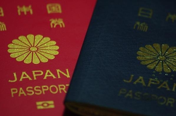 4 Lý do chủ yếu khiến bạn không được cấp Visa du học Nhật Bản 2