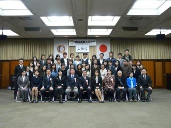 Vì sao bạn nên chọn Học viện Nhật ngữ Manabi? 2