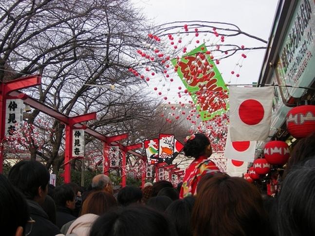 11 phong tục đón năm mới không thể bỏ qua của người Nhật 2