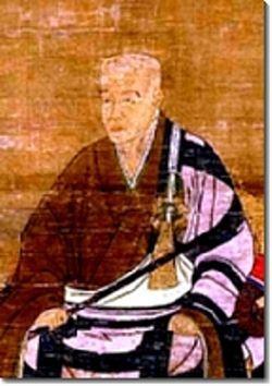 Nhà sưEisai - người xây dựng nền móng nghệ thuật trà đạo Nhật bản