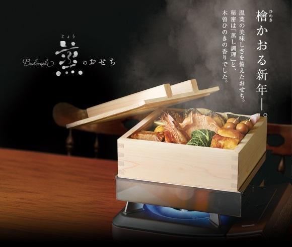 Osechi – Đồ ăn dịp năm mới độc đáo của Nhật Bản 7