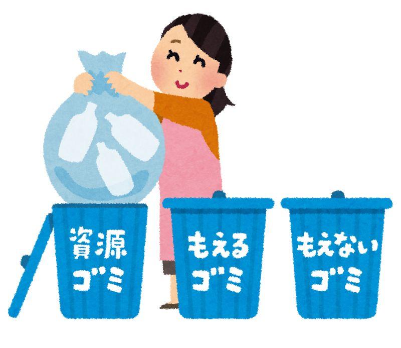 Rác tại Nhật được phân loại kỹ