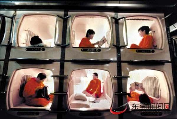 """Khách sạn mini theo mô hình """"ốc sên"""" dành cho những người ít tiền."""