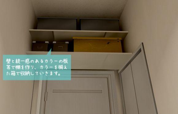Người Nhật tận dụng không gian phía trên cánh cửa để cất đồ