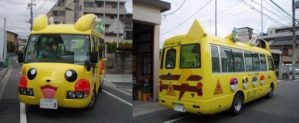 Xe buýt mô phỏng Pokemon
