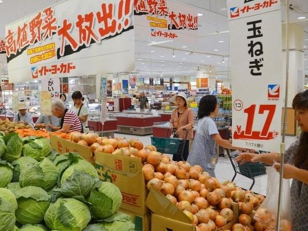 Điểm danh 4 siêu thị giá rẻ dành cho du học sinh Nhật Bản 1