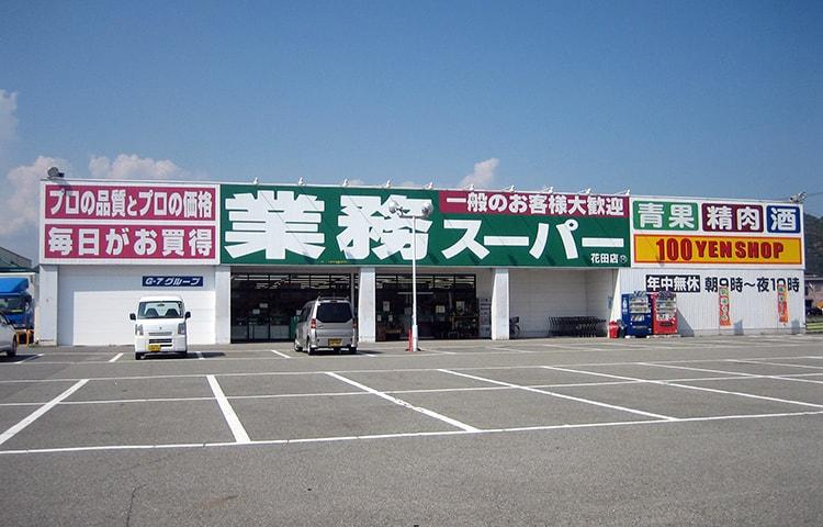 Siêu thị Gyomu
