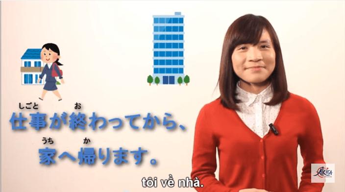 10 website học tiếng Nhật hữu ích bạn nên biết