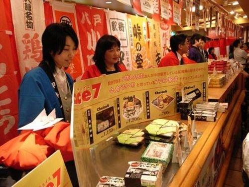 7 công việc làm thêm phổ biến cho du học sinh Nhật