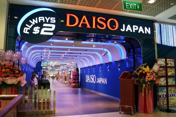 Bạn đã biết đến chuỗi cửa hàng Daiso đồng giá 100 Yên?