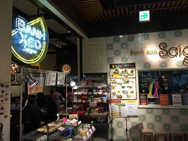 Bật mí 5 quán bánh mì Việt ngon nức tiếng ở Nhật cho du học sinh 1