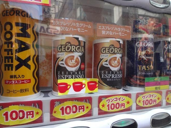 Những lợi ích khi bạn mua sắm tại cửa hàng tiện ích tại Nhật