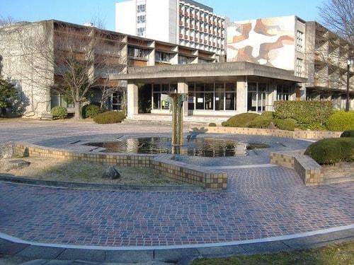Những thông tin cần biết về trường đại học Nanzan