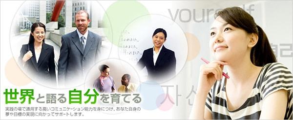 Chương trình Imaid và sức hút cực lớn khi du học Nhật