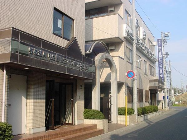 Trường ngoại ngữ quốc tế ECC (Osaka) - tuyển sinh khi nào?