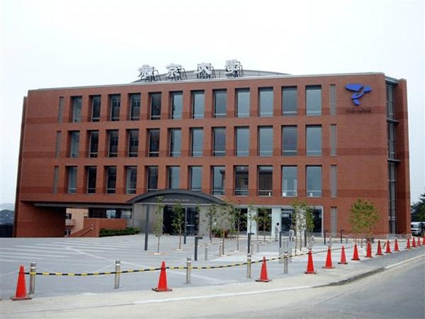 Đôi nét về trường Đại học phúc lợi Tokyo