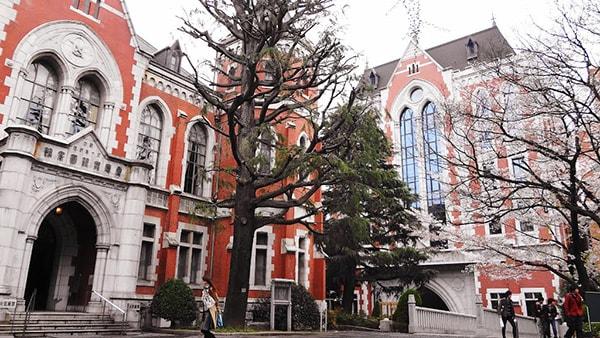 Giới thiệu về Đại học Keio