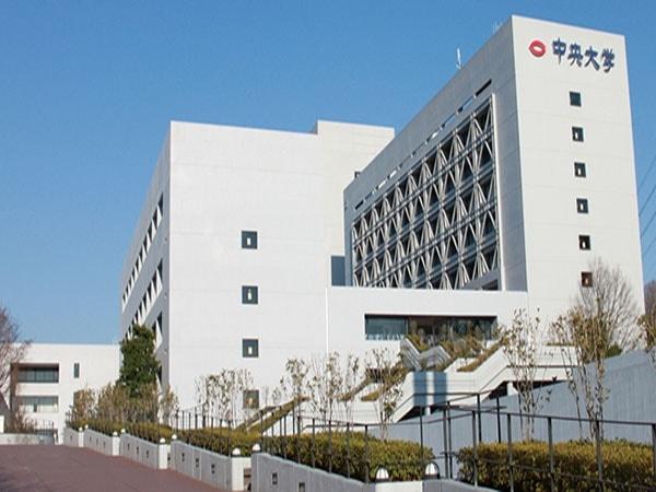 Bạn đã biết đến đại học Chuo chưa?