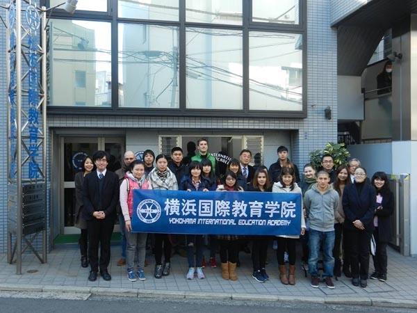 Tìm hiểu về học viện giáo dục quốc tế Yokohama