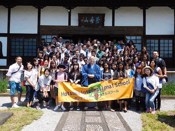 Bạn đã biết đến trường Nhật Ngữ Hotsuma chưa?
