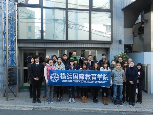 Trường có nhiều chương trình đào tạo cho du học sinh nước ngoài