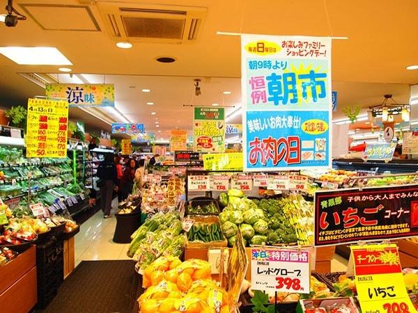 Gợi ý siêu thị giá rẻ cho du học sinh tại Tokyo