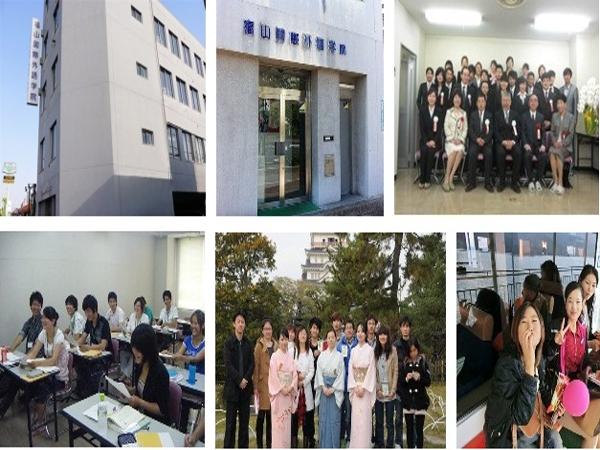 Tìm hiểu về trường Cao đẳng kinh doanh quốc tế Hiroshima YMCA