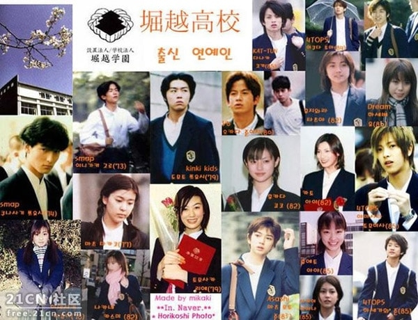 """Tìm hiểu về trường Trung học Horikoshi Gakuen – """"Ngôi trường của các ngôi sao"""""""