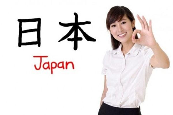 Chứng chỉ tiếng Nhật N2 trở lên