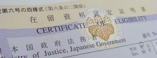 Giấy phép nhập học, tư cách lưu trú, nộp học phí và xin Visa